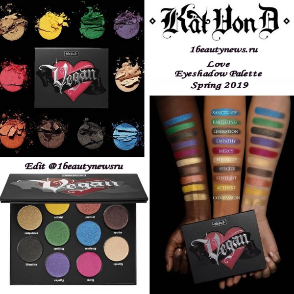 Палетка теней для век Kat Von D Vegan Love Eyeshadow Palette Spring 2019